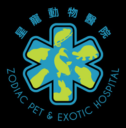Zodiac Pet & Exotic Hospital